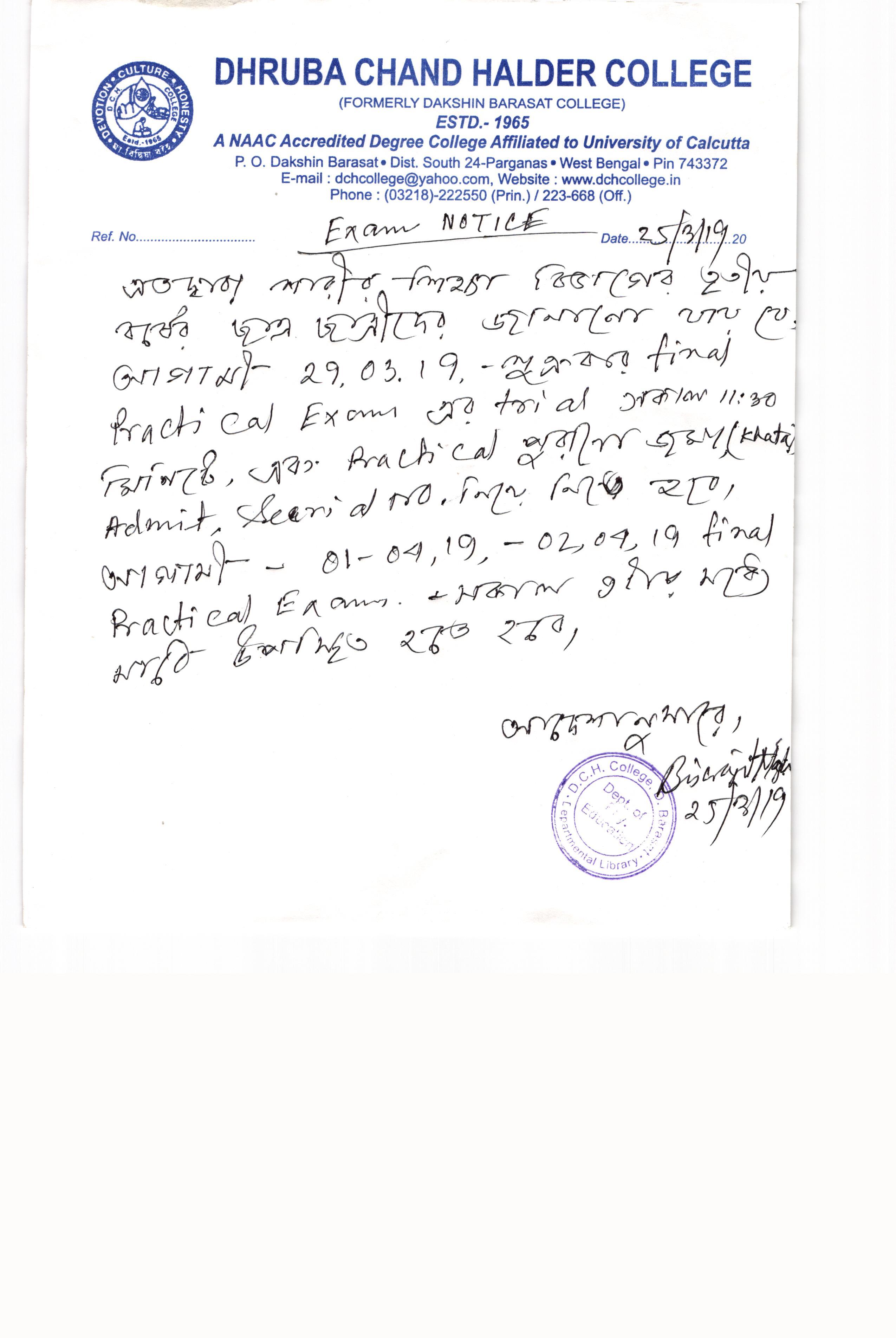 Dakshin Barasat Dhruba Chand Halder College :: Notice